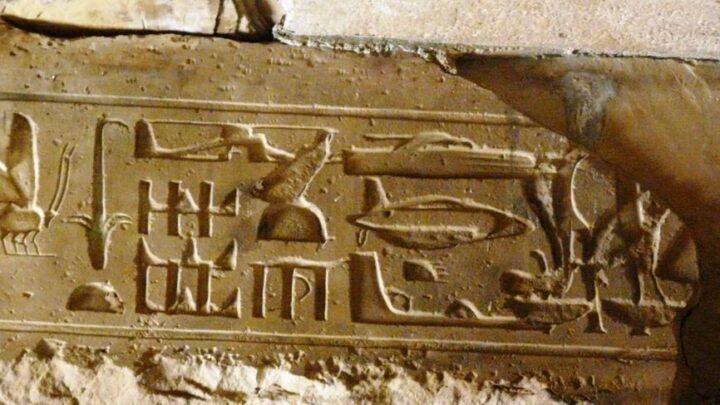 Video: dagli OOPARTS a Giza: tracce di un passato da riscrivere?