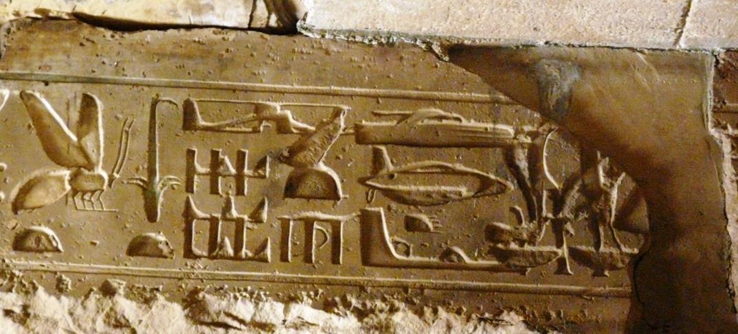 11/6 – Dagli OOPARTS a Giza: tracce di un passato da riscrivere?